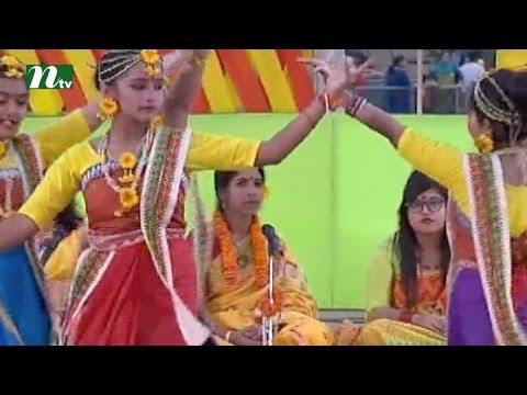Special Cultural Program l  Basantha Utsab 1422