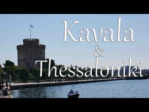 🏛 City Tour durch Kavala, Filippi & Thessaloniki,  Griechenl