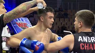 "Yao Agbetiafa vs Sergey Chadin - W5 ""Legends Collide"""