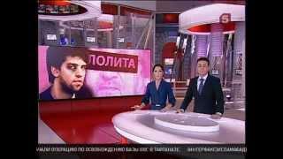 """В Петербурге избит продюсер спектакля """"Лолита"""""""