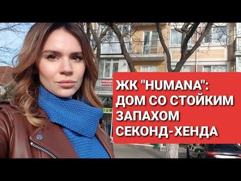 DumskayaTV: ЖК