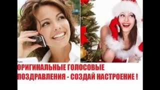 Новогодние sms поздравления