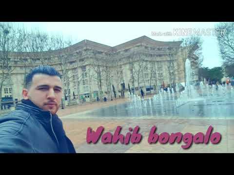 wahib bongalo rhani