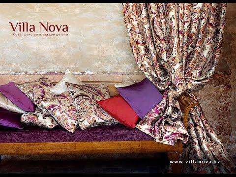 nova villa обои