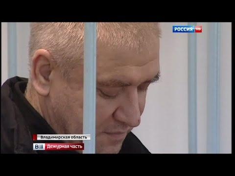 Экс-главу Покрова приговорили к штрафу в 290 миллионов рублей и 11 годам колонии