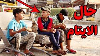 الفلم العراقي ابو العربانة المظلوم