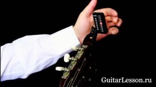 Как настроить гитару НОВИЧКУ? 4 способа!