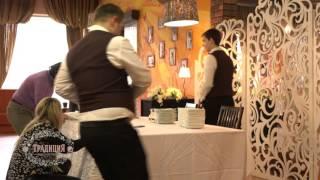 Ресторан Традиция Зеленоград, проведение банкета в зале День(Трансформация зала