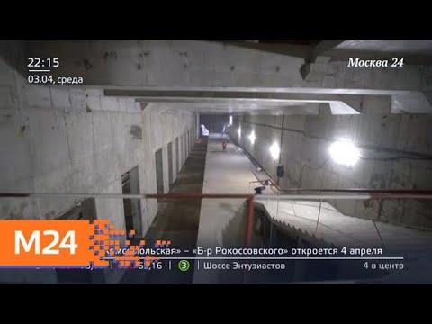 Некрасовскую линию метро планируют полностью запустить уже в начале 2020 года - Москва 24