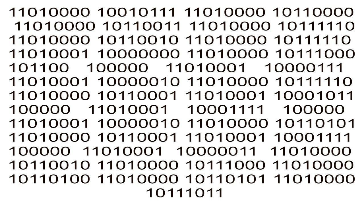 Языки программирования мистиков