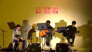 卒業ライブ2019(1日目) 7曲目.