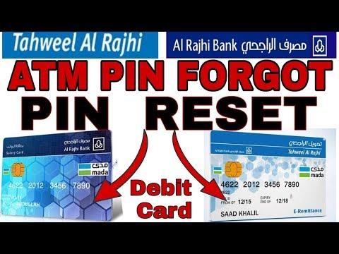 Tahweel Al Rajhi E Remittance Card Pin Code