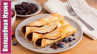 МАСЛЕНИЦА ! Как сделать быстрый завтрак Блин в Духовке