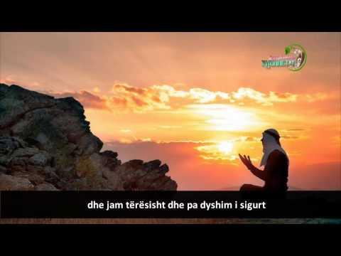 Zoti im.. (Ilahi me titra shqip)