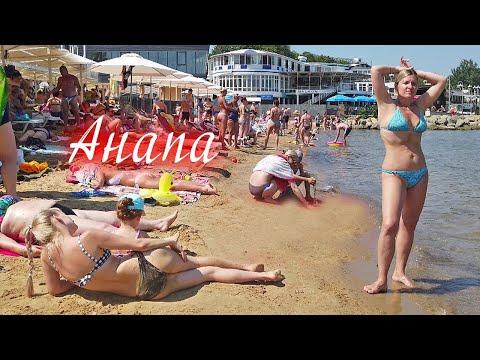 Анапа 3 июля - Пляж и курорт. Отдыхающих на пляже очень много