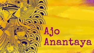 Ajo Anantaya Lyrics | Guru Bhakti Song | Bhanu Didi | Art of Living Bhajan