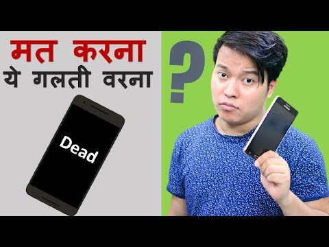 Don't Upgrade Your Android Mobile Version With Custom Roms ? Is It Safe !! Biggest Disadvantages