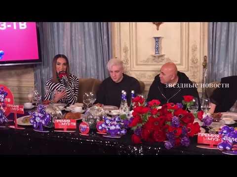 Валерия и Пригожин откровенно смеялись над Бузовой во время пресс-завтрака Муз-ТВ