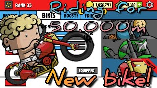 Riding for 250KM and getting the new bike in Zombie Age 3 Premium: Rules of Survival! screenshot 1