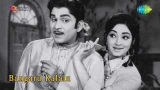 Bangaru Kalalu | Chekkili Meeda song