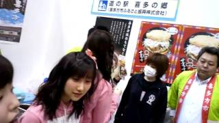 with 譜久村 聖 モーニング娘。 '16 佐藤 優樹 2016 03 20 SATOYAMA.