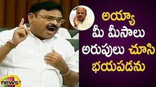 Ambati Rambabu Fires On Yanamala Rama Krishnudu In Assembly Session 2019 | AP Politics | Mango News