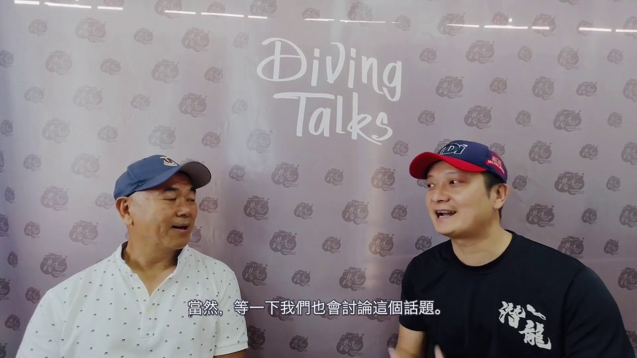 Diving Talks - 八掛又長知識!!