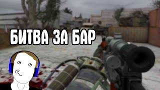 РЕЖИМ ЖИЗНЬ ПОСЛЕ СМЕРТИ + ВОЙНА ГРУППИРОВОК #3. CoC by STASON174 6.02. STALKER Call Of Chernobyl