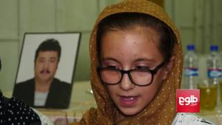 Family of Kabul Truck-Bombing Victim Demands Justice