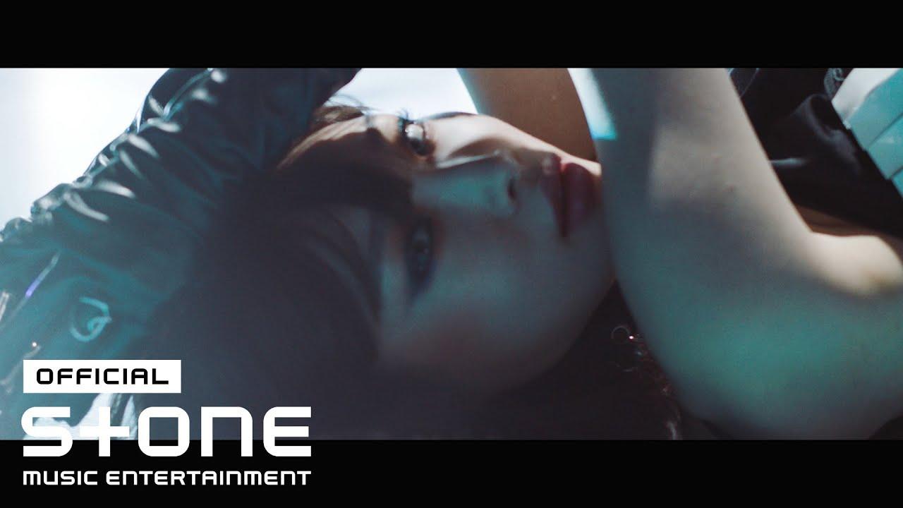 청하 (CHUNG HA) - 'Stay Tonight' MV Teaser 1 - YouTube