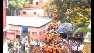Airoli Koliwada Govinda Pathak 2010 - Haldankar Dahi Handi, Airoli