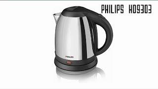 PHILIPS HD9303