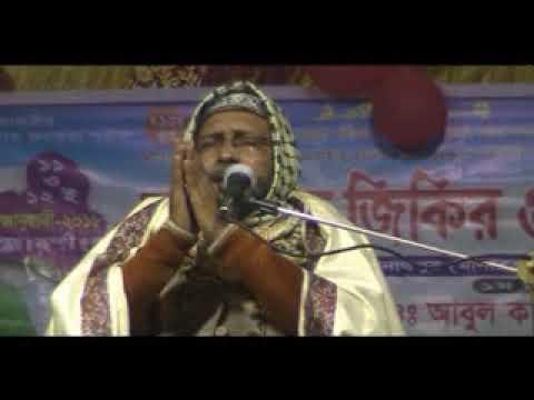 khokaখোকা মওলানা ২৪ পোরগনা ভারত ২০১৮ সালের নতুন ওয়াজ বাংলাদেশে