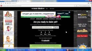 Биткоин кран BitcoinPuddle - сайт для заработка криптовалюты биткоин.  Один из лучших кранов!