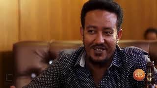 AYOTV STUDIO - New Eritrean film 2018 by  ZEMEN #132