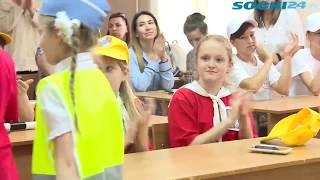 Безопасное колесо: правила дорожного движения для школьников