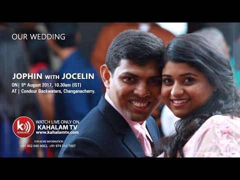 Jophin weds Jocelin   WEDDING CEREMONY   09.08.2017