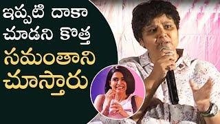 Director Nandini Reddy Superb Speech Oh Baby Movie Press Meet Manastars