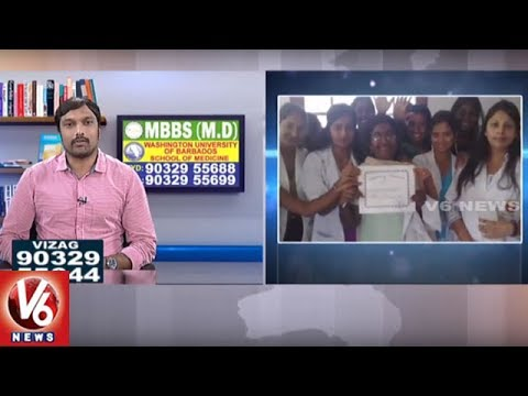 Career Point | Study MBBS In Abroad | Career Plus Abroad Edu Services Ltd | V6 News