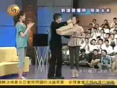 刘谦Luchen Magic 魔术 教学 - 预测未来