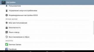 Как сделать разрешение на установку неизвестных приложений на планшете (Андроид,)(, 2015-12-20T15:49:03.000Z)