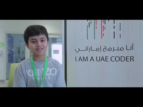 فيلم رحلة الطلاب في برنامج الذكاء الاصطناعي - أبوظبي 2019