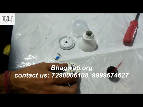 Make LED Light in Very Low Cost and Earn Very Good Profit