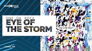 #oneokrock #eyeofthestorm #newalbum #music sigue a manu_art en: ➡facebook: https://fb.me/manuartmx instagram: ➡https://www.instagram.com/manu_art_mx/ ...