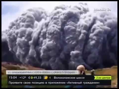 извержение вулкана япония