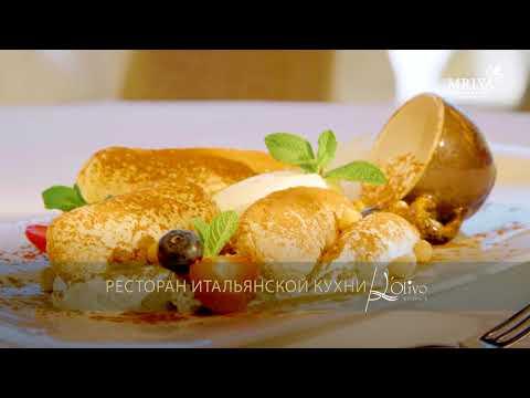 Лучшие рестораны Крыма в Mriya Resort & Spa