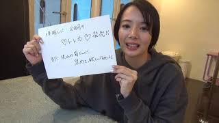 岡田紗佳2トレーディングカード 岡田紗佳 検索動画 6