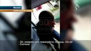 Полицейские сняли на видео, как избили врачей  скорой помощи(Официальный сайт: http://ren.tv/ Сообщество в Facebook: https://www.facebook.com/rentvchannel Сообщество в VK: https://vk.com/rentvchannel ..., 2016-06-09T10:44:41.000Z)