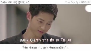 [Thai sub] Chen x Punch - Everytime (Descendant Of The Sun Ost.)