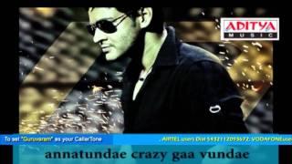 Dookudu Movie Song With Lyrics - Guruvaram Song